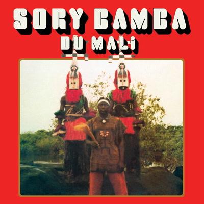 Sorry Bamba/DU MALI (1979) LP