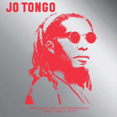 Jo Tongo/AFRICAN FUNK.. '68-'82, 2017 LP