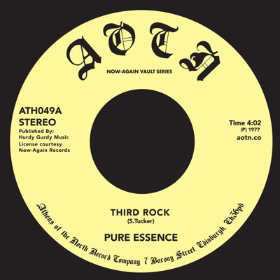 Pure Essence/THIRD ROCK 7""