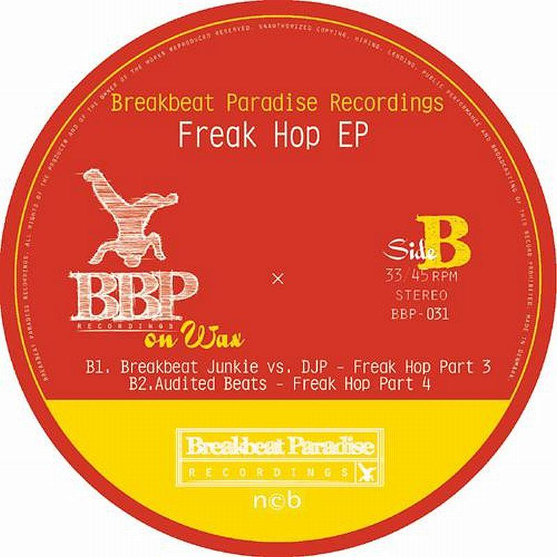 Various/FREAK HOP EP  12""