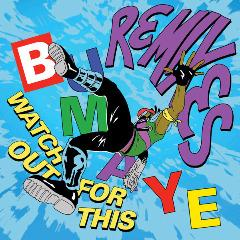 Major Lazer/WATCH OUT FOR THIS REMIX 12""