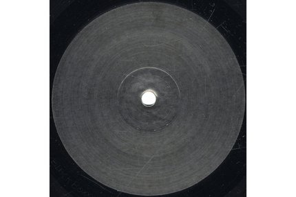 DJ Madd & Chris SU/NO RESPECT 12""