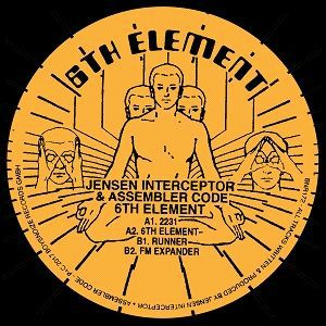 Jensen Interceptor/6TH ELEMENT 12""