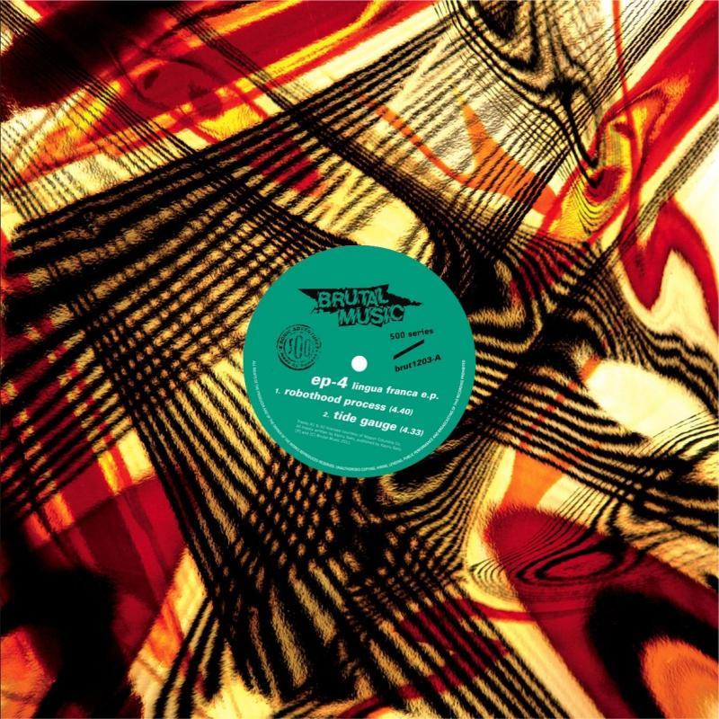 "EP-4/TIDE GAUGE (1983-1985) 12"""