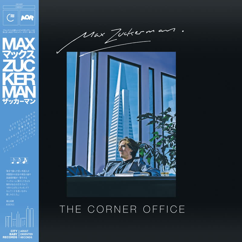 Max Zuckerman/THE CORNER OFFICE LP