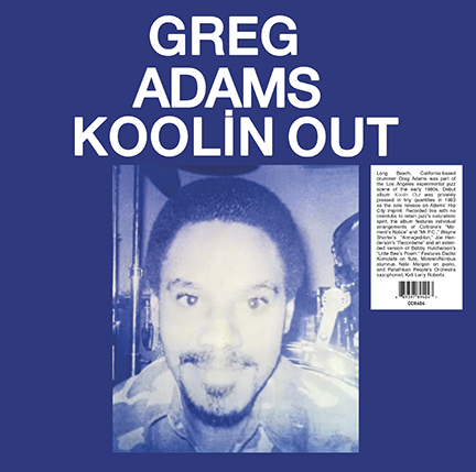 Greg Adams/KOOLIN OUT (1983) LP