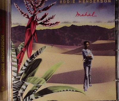 Eddie Henderson/MAHAL CD