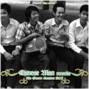 Chinese Man/GROOVE SESSIONS VOL.2 CD