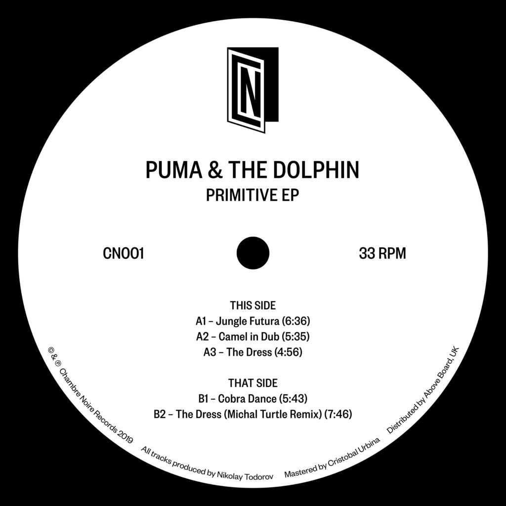 Puma & The Dolphin/PRIMITIVE EP 12""