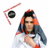 Philipp Gorbachev/SILVER ALBUM LP