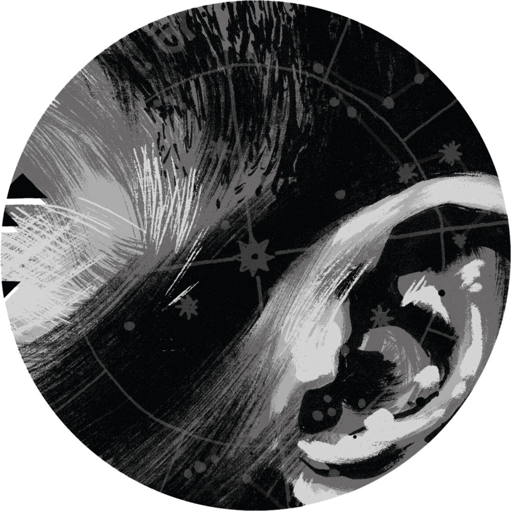 Krust/THE EDGE OF... REMIXES PT 1 12""