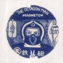 Octagon Man/MAGNETON CD