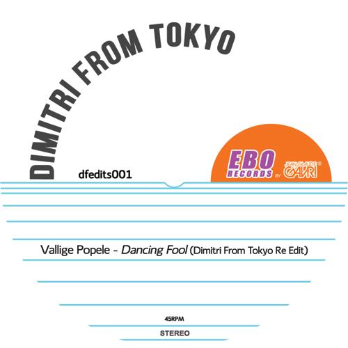 """Dimitri From Tokyo/DANCING FOOL EP 12"""""""