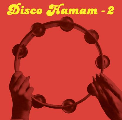 """Various/DISCO HAMAM VOL. 2 12"""""""