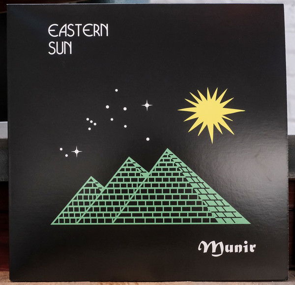 Munir/EASTERN SUN LP