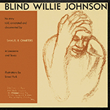 Blind Willie Johnson/HIS STORY LP