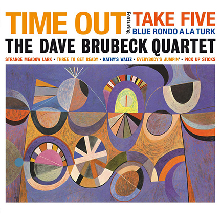 Dave Brubeck Quartet/TIME OUT (180g) LP