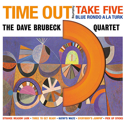 Dave Brubeck Quartet/TIME OUT (COLOR) LP