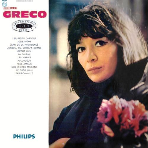 Juliette Greco/A L' A.B.C LP