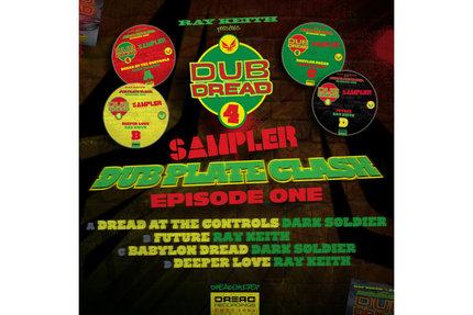 """Various/DUB DREAD VOL. 4 EP #1 D12"""""""