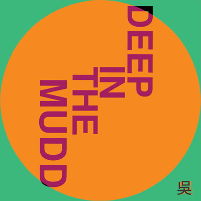 Henry Wu/DEEP IN THE MUDD EP 12""