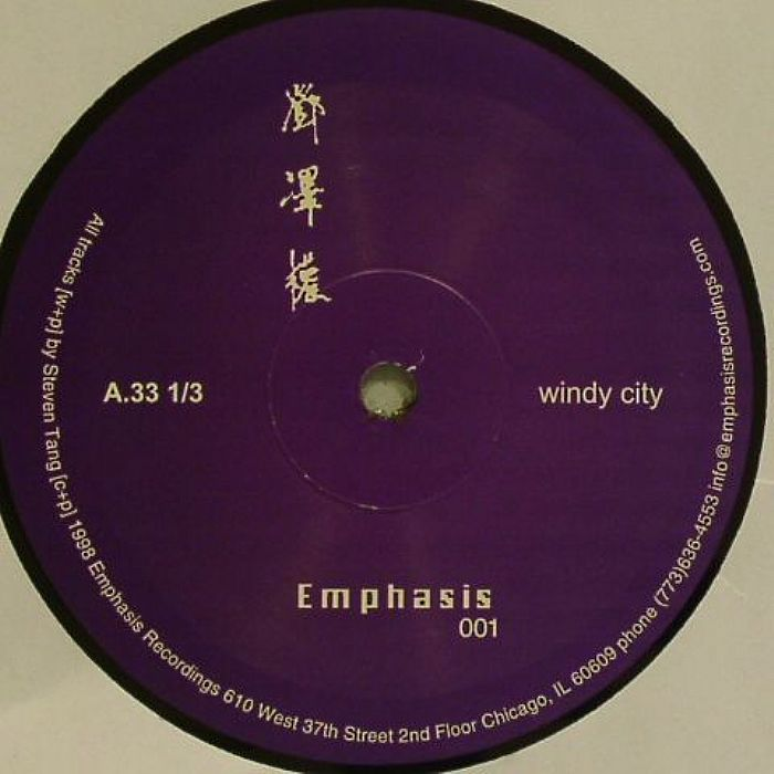 Steven Tang/WINDY CITY 12""