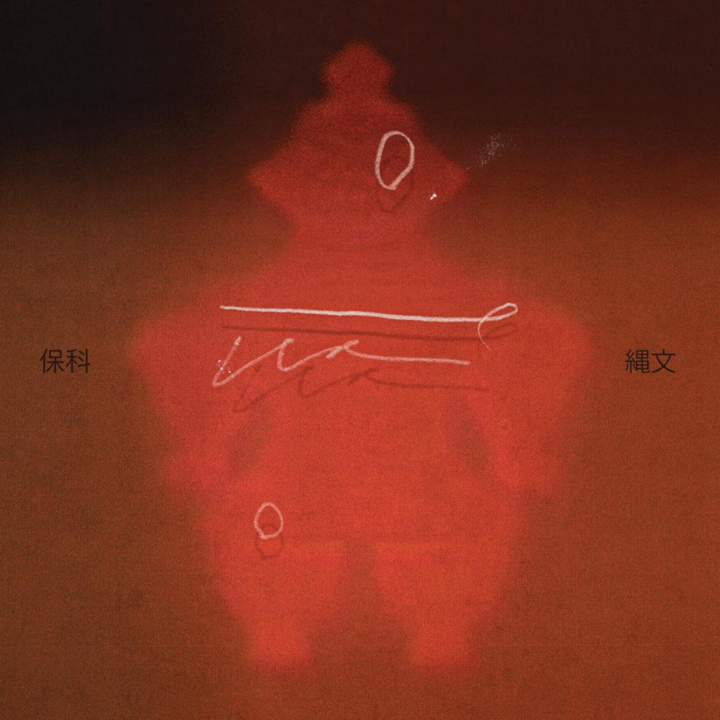 Hoshina Anniversary/JOMON DLP