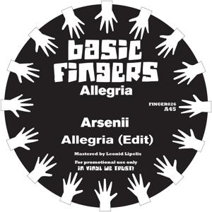 """Arsenii/ALLEGRIA 12"""""""