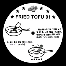 Fried Tofu/01 EP 12""