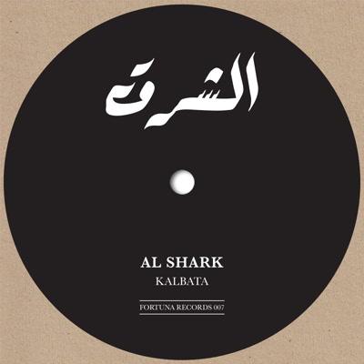 """Kalbata/AL SHARK 12"""""""