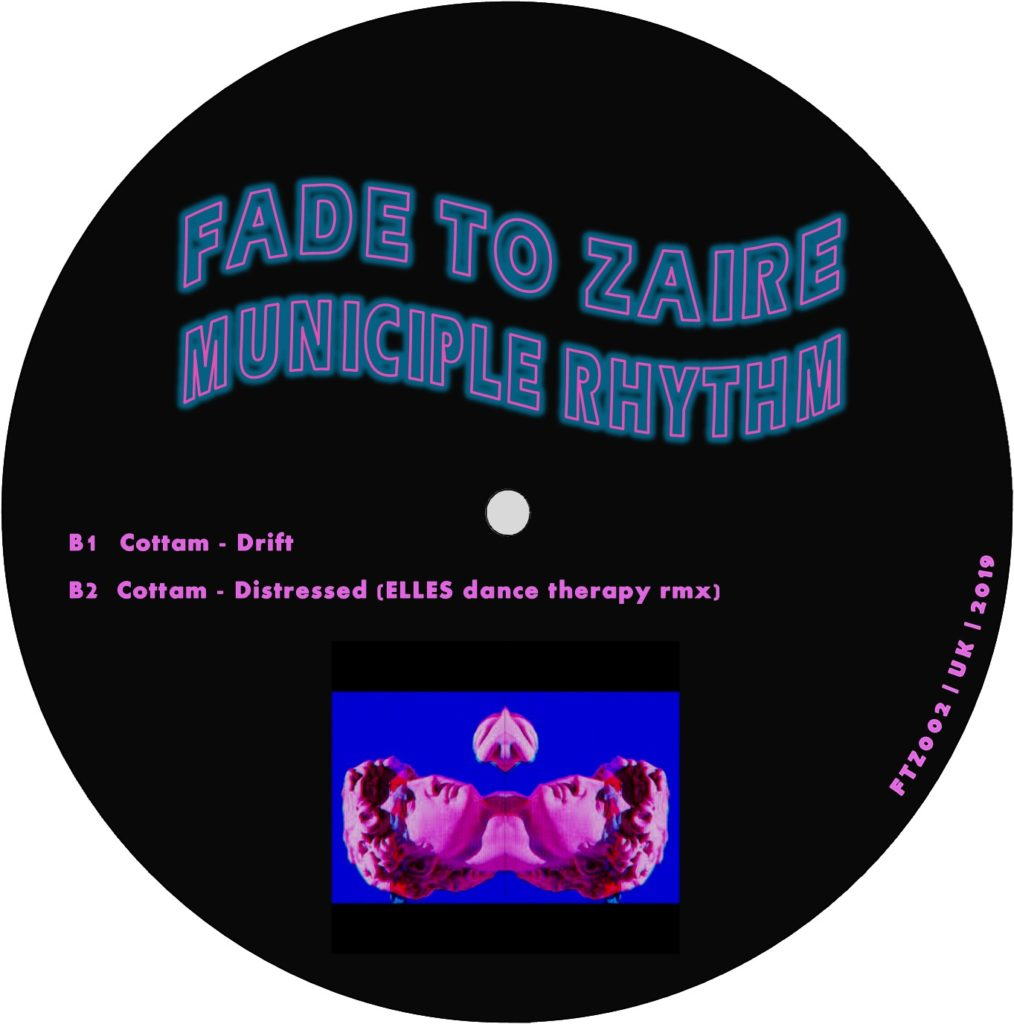 Cottam/MUNICIPAL RHYTHM EP 12""