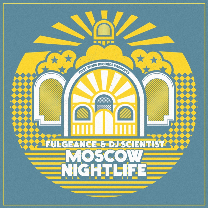 Fulgeance & DJ Scientist/MOSCOW.. 7""