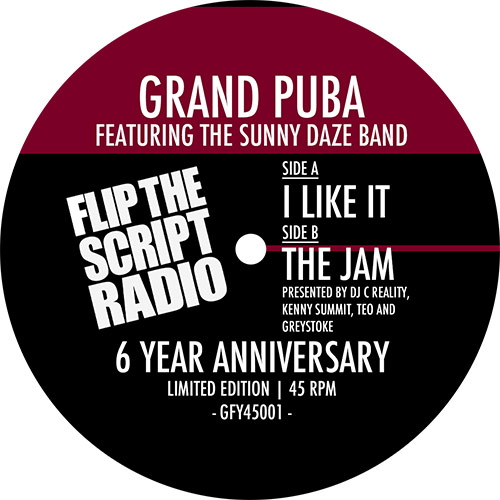 Grand Puba & The S.D.B./I LIKE IT 7""
