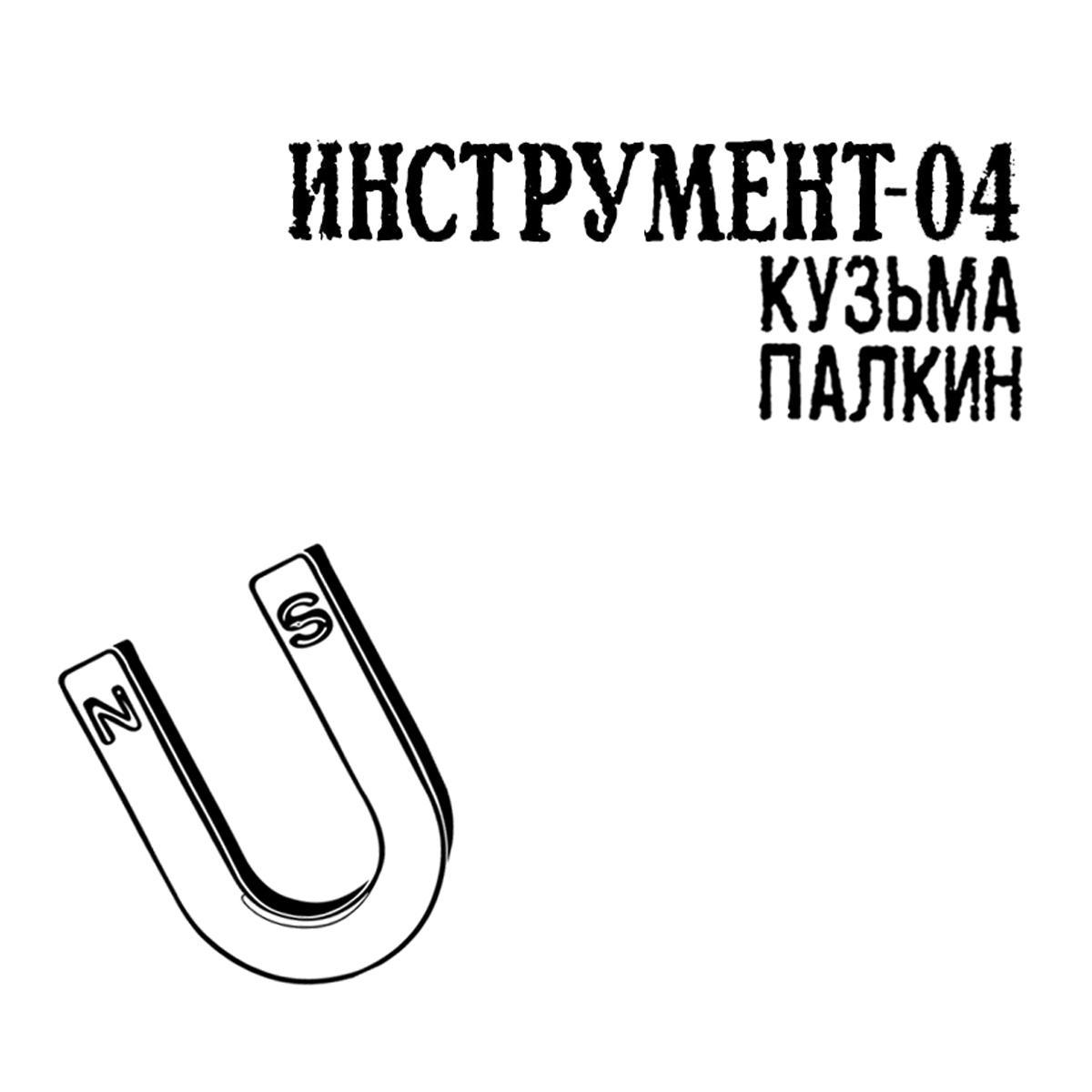 "Kuzma Palkin/SIERPINSKI CURVE D10"""