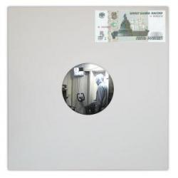 Kassir/BROWN WHITE LP