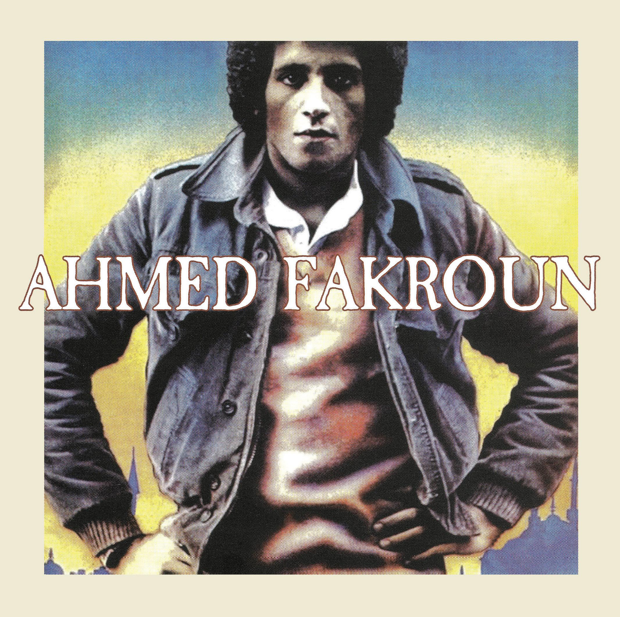 """Ahmed Fakrun/NISYAN 7"""""""