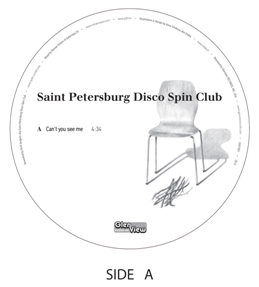 Saint Petersburg DSC/CANT YOU SEE ME 10""