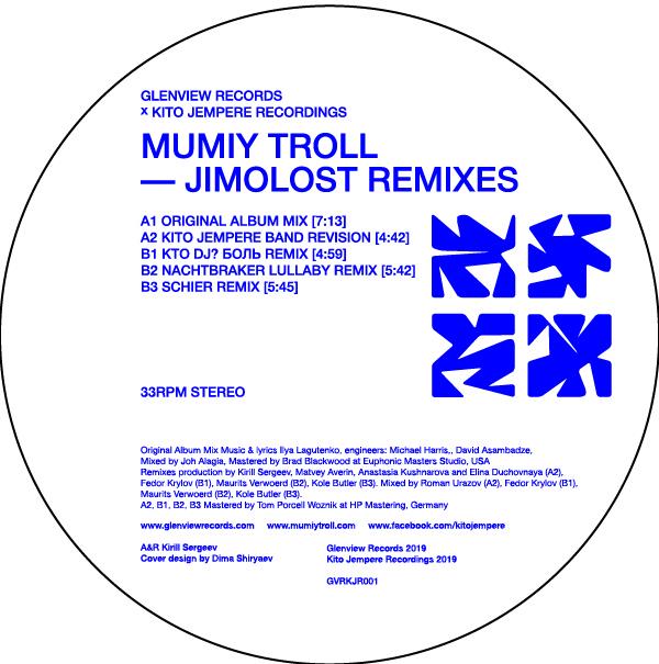 """Mumiy Troll/JIMOLOST REMIXES 12"""""""