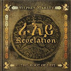 Stephen Marley/REVELATION PART 1 DLP