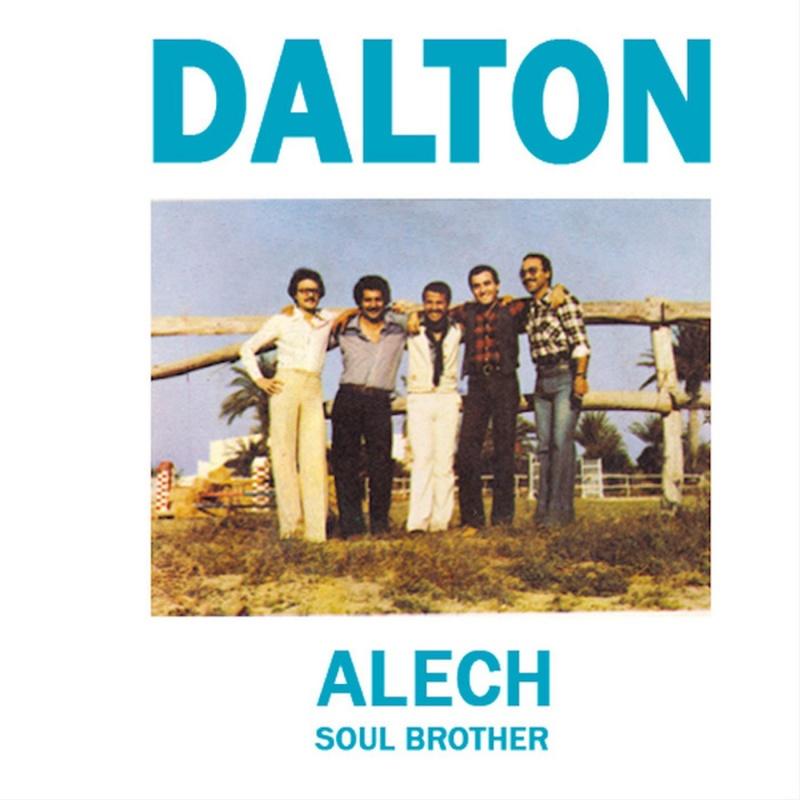 """Dalton/ALECH 7"""""""