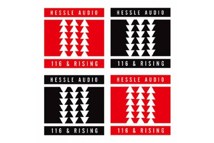 Various/HESSLE AUDIO: 116 &... 3LP + CD