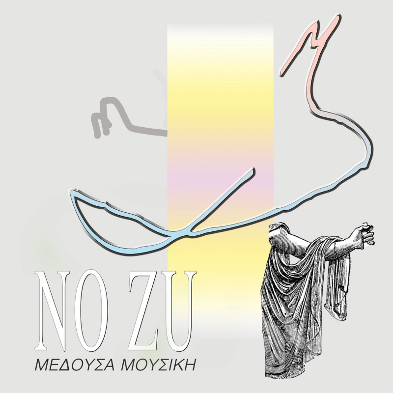 No Zu/MEDUSA MUSIC 12""