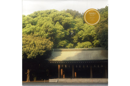 "Naibu/FALL EP PT. 3 10"""