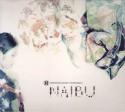 Naibu/NAIBU CD