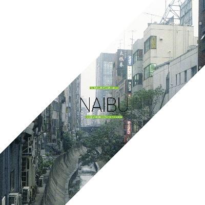 """Naibu/THERE 12"""""""