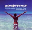 Kevin Yost/2009 GREECE SUMMER TOUR CD