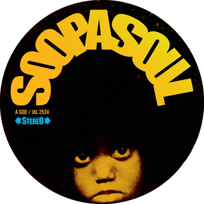Soopasoul/PUSHIN' WEIGHT 7""