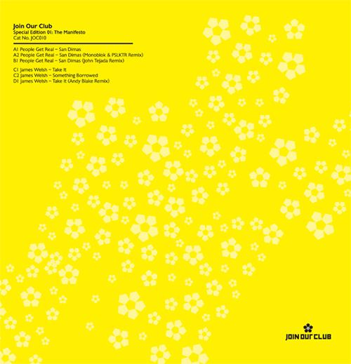 "Various/SPECIAL ED. 01:MANIFESTO EP D12"""
