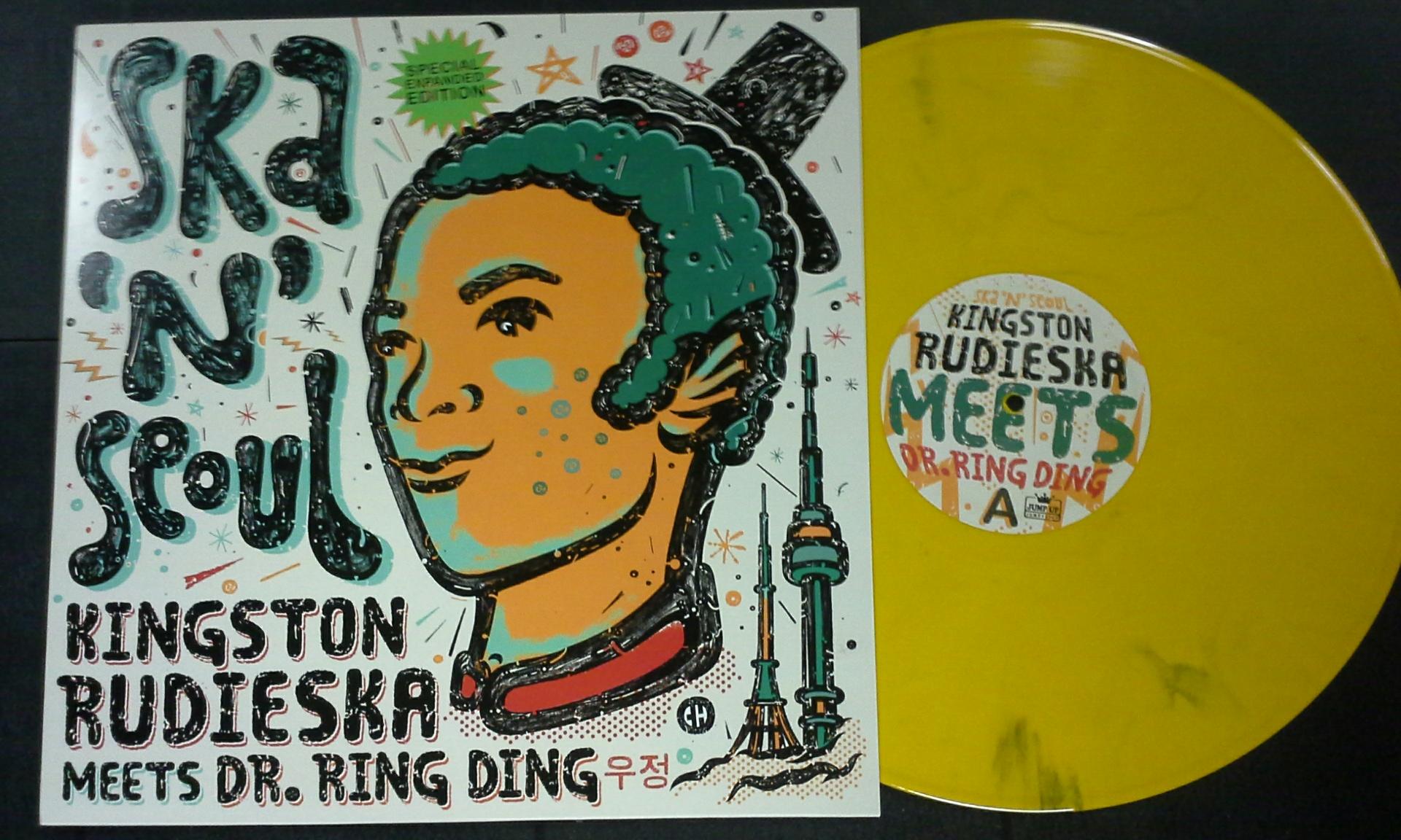 Kingston Rudieska & Dr Ring Ding/SKA LP