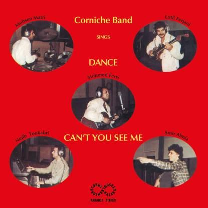 "Corniche Band/DANCE 7"""